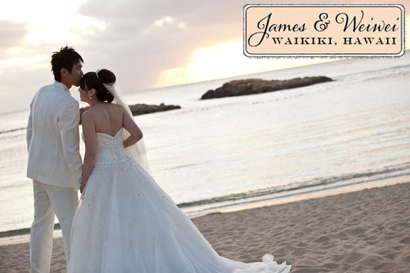 waikiki destination wedding Destination Wedding in Waikiki, Hawaii