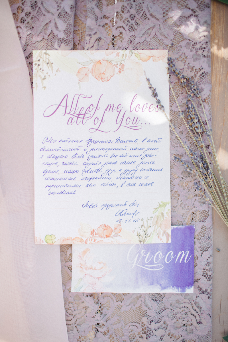 purple-wedding-invitations